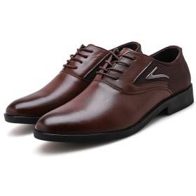 [LINSWARD] ビジネス シューズ メンズ 高級 ドレス 革 シューズ ファッション 紳士靴 通勤 ローカット 防臭 耐磨耗性 会社 革靴 (ブラウン) 26.5cm
