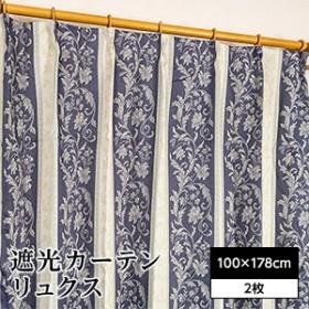 遮光カーテン サンシェード 2枚組 / 100cm×178cm ネイビー / 花柄 洗える 3級遮光 形状記憶 『リュクス』 九装