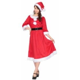 ポンポンロングサンタ クリスマス サンタ レディース サンタクロース コスプレ 衣装 コスチューム
