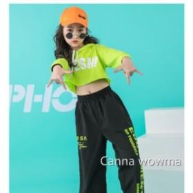 新品hiphop 女の子 セットアップ ?版 ミドリフ上衣 子供  ジャズ セットアップ 演出用