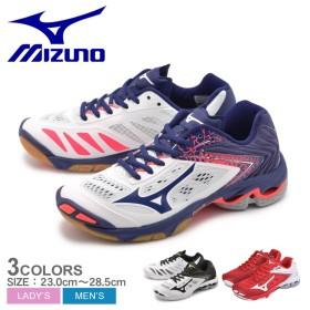 MIZUNO ミズノ バレーボールシューズ ウエーブライトニング Z5 V1GA1900 メンズ レディース