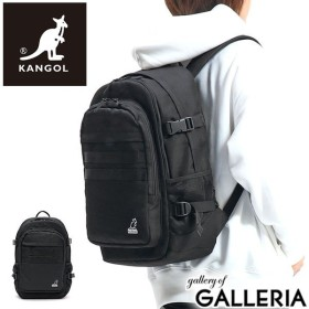 カンゴール リュック KANGOL BARTER バッグ リュックサック デイパック A4 通学 中学生 高校生 女子 男子 メンズ レディース 250-4987