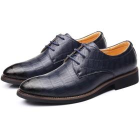 [ジョイジョイ] メンズ ビジネスシューズ レザー ノンスリップ 防滑 レースアップ オックスフォード ポインテッドトゥ フォーマル ドレスシューズ 大きいサイズ ワニ柄 クロコ お洒落 紳士靴 ブラック/茶