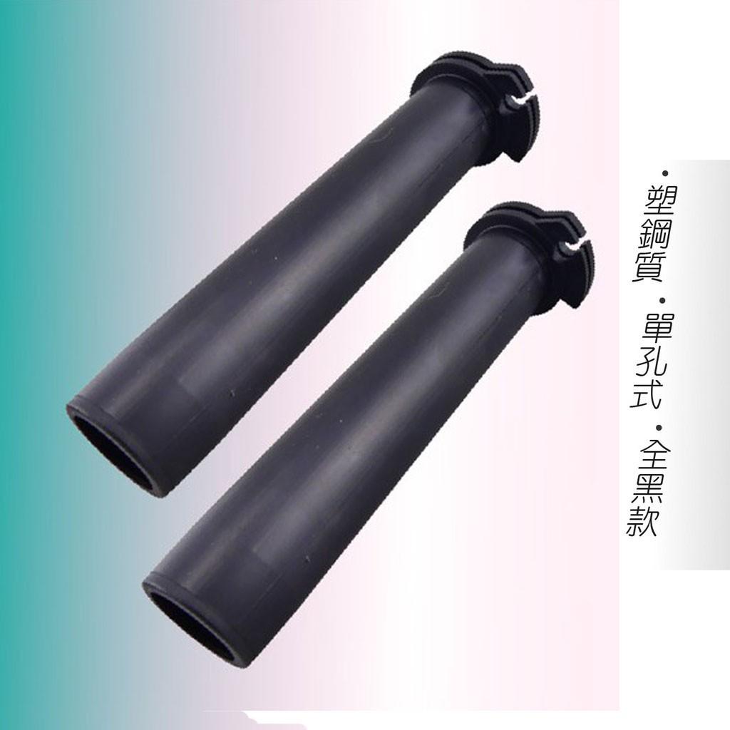 【JS】GOGORO2 原廠握把加油管 單孔噴射 塑鋼 135MM 黑