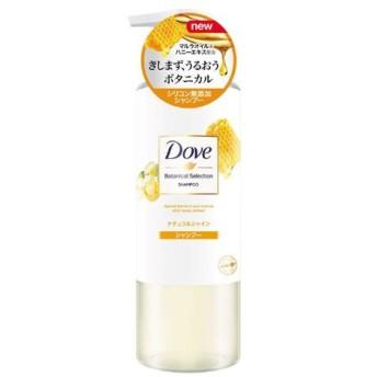【5%還元】ダヴ(Dove) ボタニカルセレクション ナチュラルシャイン シャンプー ポンプ 500g ユニリーバ(Unilever)
