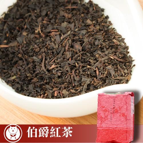 [台灣茶人 伯爵紅茶] 現貨紅茶茶葉 300公克/包
