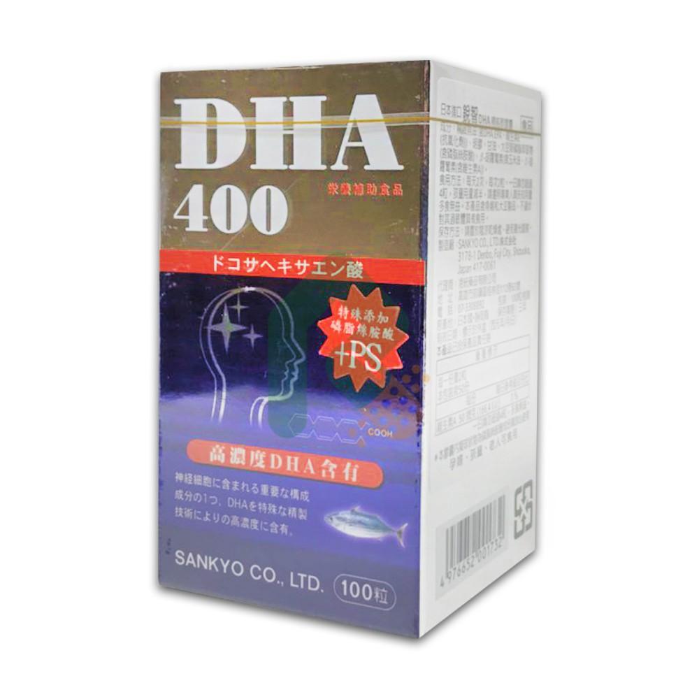 銳智DHA 70% 精純軟膠囊 100顆(魚油、磷脂絲胺酸)小顆粒不難吞 孕婦適用【瑞昌藥局】008436