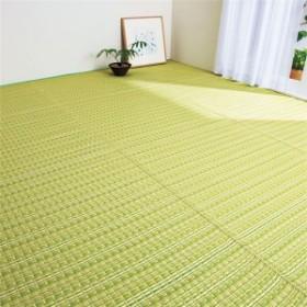 い草風 ラグマット/絨毯 【グリーン 江戸間2畳 174cm×174cm】 日本製 ポリプロピレン製 〔リビング〕