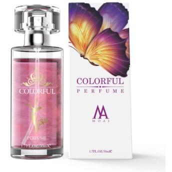 Dkhsyフェロモン香水いちゃつく香水男性ボディスプレーの浮気の香水女性の媚薬香水