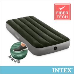 INTEX 經典單人型充氣床墊(fiber-tech)-內建腳踏幫浦-寬76cm(64760)