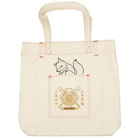 今昔 こんじゃく 狐 きつね 和柄 トート バッグ BAG 鞄 参丸一 メンズ KJ-19019-ホワイト-FREE