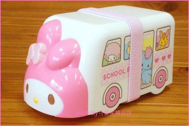 asdfkitty可愛家☆美樂蒂校車造型雙層便當盒-附綁帶-日本正版商品
