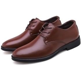 [LINSWARD] カジュアル シューズ メンズ 高級 フォマール 本革 靴 ファッション 紳士靴 通勤 ローカット 抗菌 耐磨耗性 軽量 本革シューズ (ブラウン) 24.0cm