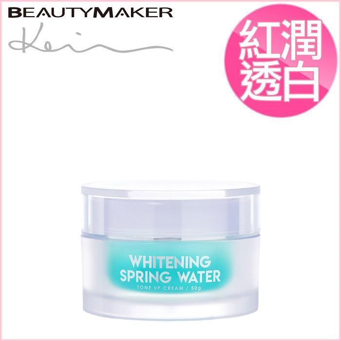 BeautyMaker 晶亮活泉裸光素顏霜 50ml