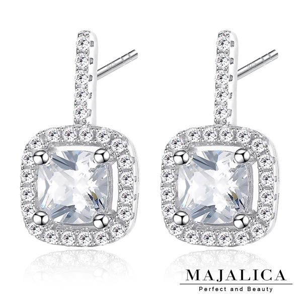 Majalica純銀耳環 密釘鑲永恆守護耳環925純銀 PF5010