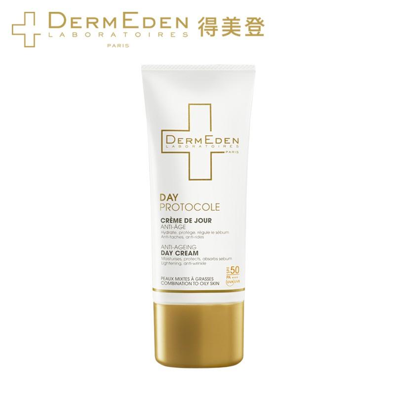 【DermEden 得美登】高效全能防護乳-混合肌50ml (高效防護4in1)