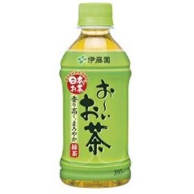 伊藤園 おーいお茶 緑茶PET 350ml/24本 2箱
