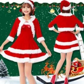 サンタ コスプレ クリスマス コスチューム サンタコス 衣装 セクシー ワンピース あったか レディース サンタクロース 帽子 サンタ帽子