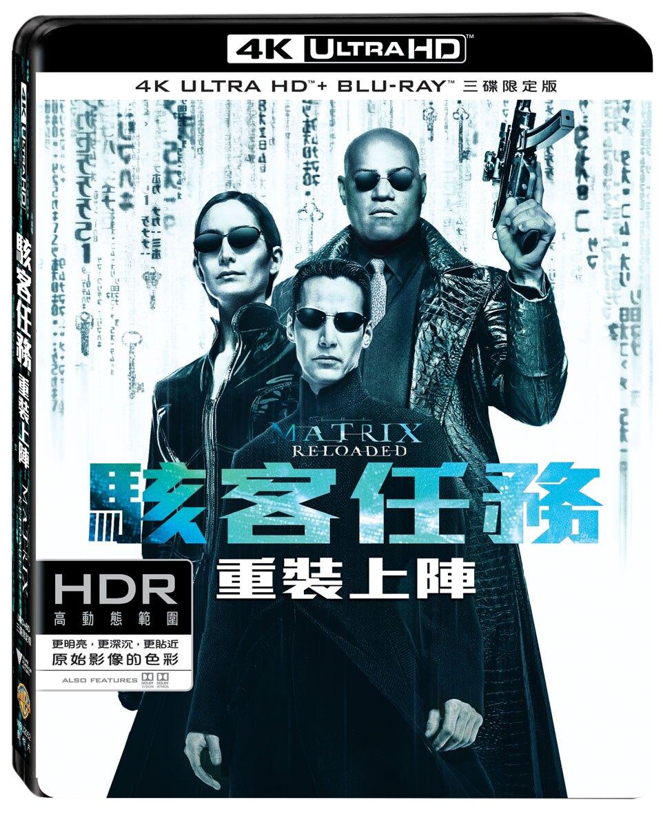 駭客任務:重裝上陣 UHD+BD 三碟限定版-WBU2052