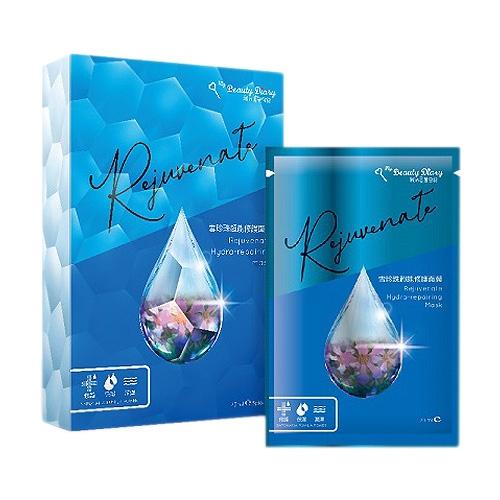 我的美麗日記 雪珍珠超能修護面膜(5片入)【小三美日】D127343