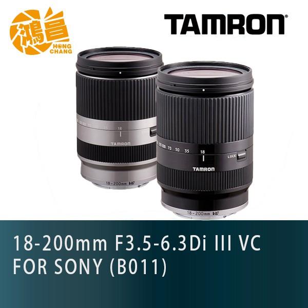 Tamron 18-200mm F3.5-6.3 DiIII VC B011 SONY-E (NEX) 俊毅公司貨