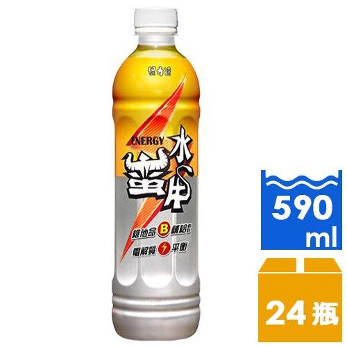 【免運直送】保力達-水蠻牛維他命B飲料590ml(24瓶/箱)【合迷雅好物商城】