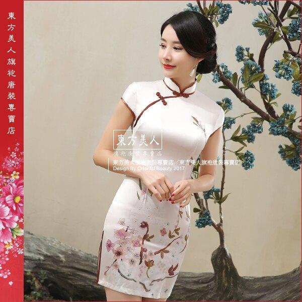 東方美人旗袍唐裝專賣店 LGD112。仿絲軟緞時尚印花半月包袖短旗袍