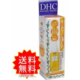 DHC 薬用ディープクレンジングオイル 70mL DHC 通常送料無料