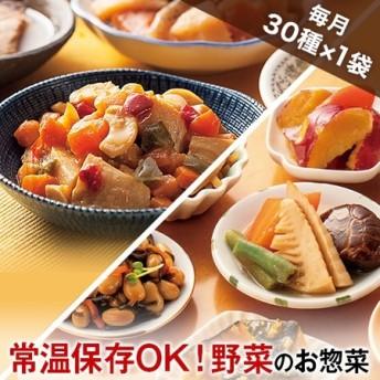 ≪常温≫彩り野菜おかずと第2弾おふくろ小鉢 通販 人気 ベルーナグルメ ベルーナ