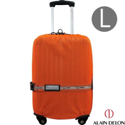 ALAIN DELON 彈性網狀旅行箱保護套L(亮橘)