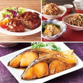 美味まるごと魚三昧と旨い!ごちそう肉おかずと京都匠のおそうざい