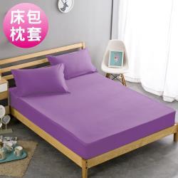 澳洲Simple Living 特大600織台灣製埃及棉床包枕套組(丁香紫)