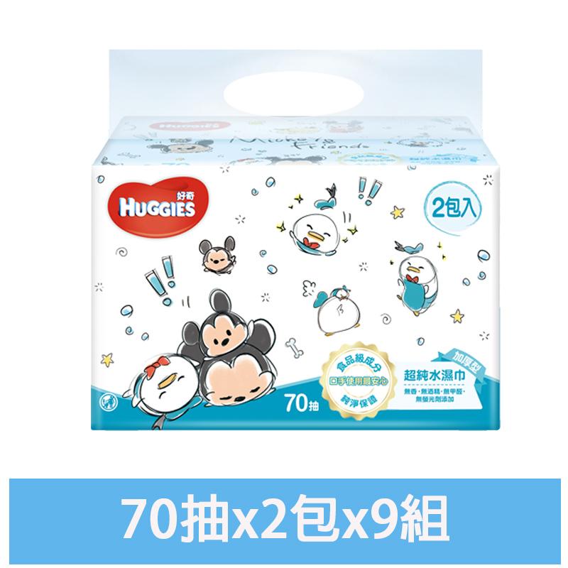 ◆食品級: 口手使用最安心 ◆飲用級純水:寶寶無負擔 ◆5星級:安全檢測 ◆無香、無酒 精、無螢光劑 ◆2019全新迪士尼限定包裝