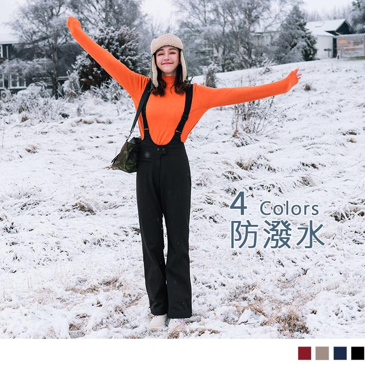 防潑水機能內刷搖粒絨保暖禦寒吊帶連身褲