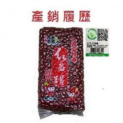 【大寮農會】紅晶鑽紅豆 產銷履歷認證6入組