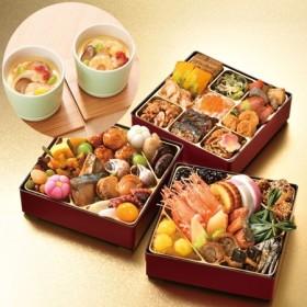 ベルーナオリジナルおせち結〈和三段重〉と茶碗蒸しセット【12月29日お届け】