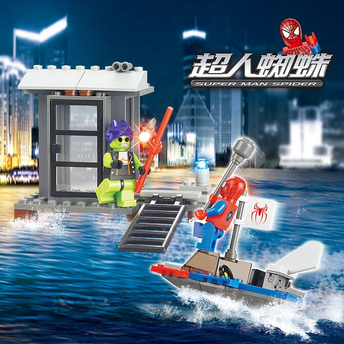 高品質兒童積木 男生最愛 蜘蛛俠超人玩具拼裝積木/ 益智玩具禮盒87002/72PCS