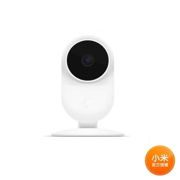 米家智慧攝影機(SXJ02ZM)