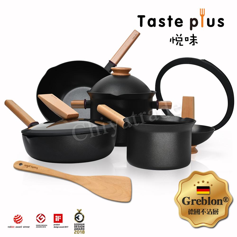 【Taste Plus】悅味元木系列 內外不沾鍋 平底炒鍋+煎鍋+奶鍋+湯鍋 4件套組 IH全對應設計(附原廠鍋蓋+木鏟)