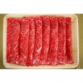 九州ファーム朝倉牛 赤身すきしゃぶ用 500g