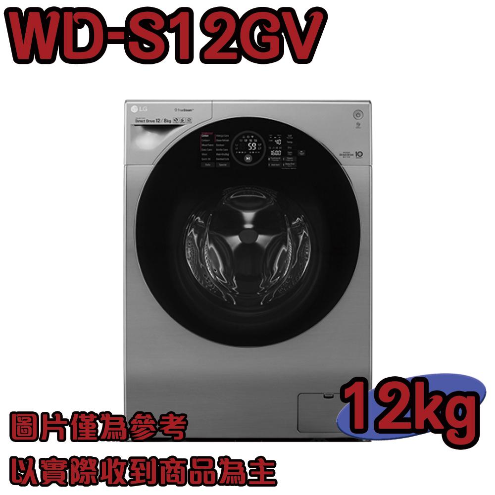 本商品含運送加基本安裝及舊機回收服務 WiFi遠控功能 DD直驅變頻馬達 蒸氣洗衣