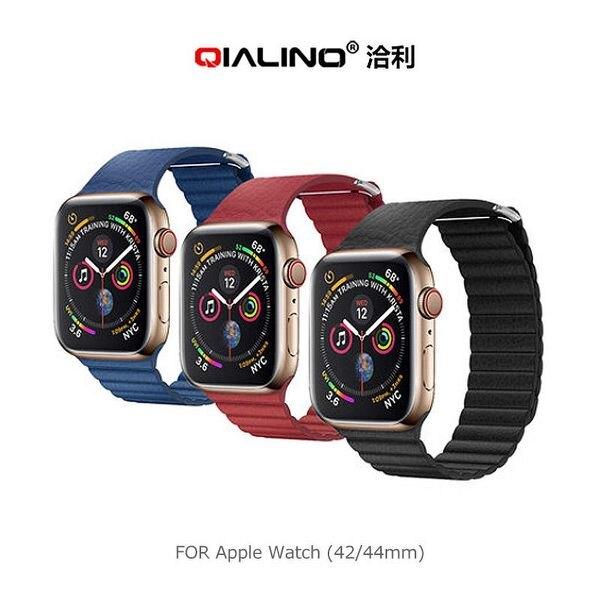 【愛瘋潮】99免運 QIALINO Apple Watch (42/44mm) 真皮製回環形錶帶 磁吸式錶帶 4代皆通用