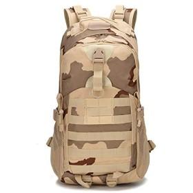 CAIYISアサルト Tactical Backpack 軍事軍のバックパック迷彩ショルダーバッグアウトドア狩猟冒険防水バックパック 1000D