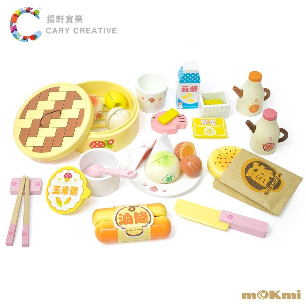 【mOKmi x umu】木可米木製家家酒-燒餅早點玩具【紫貝殼】