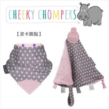 ✿蟲寶寶✿【英國 Cheeky Chompers】多功能結合固齒器+安撫巾+圍兜 組合 - 波卡粉點
