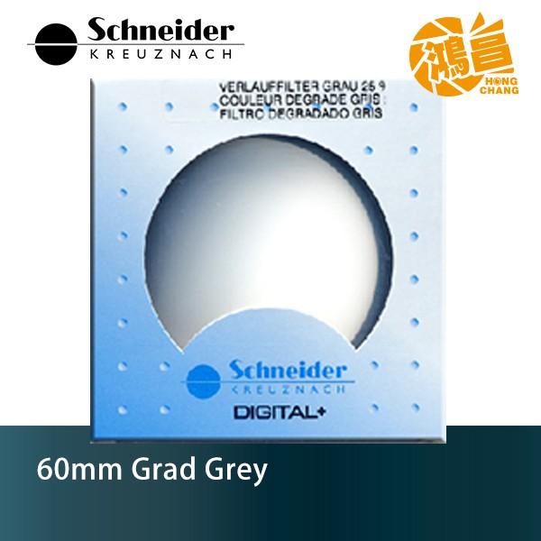 Schneider 60mm 502 Colour Grad Grey 25% 灰色漸層濾鏡 信乃達 公司貨【鴻昌】