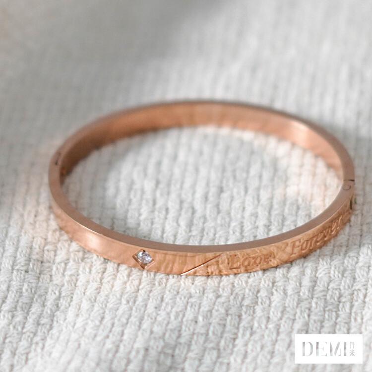 Love Forever 鑲鑽造型金屬手環【DEMI丹米】