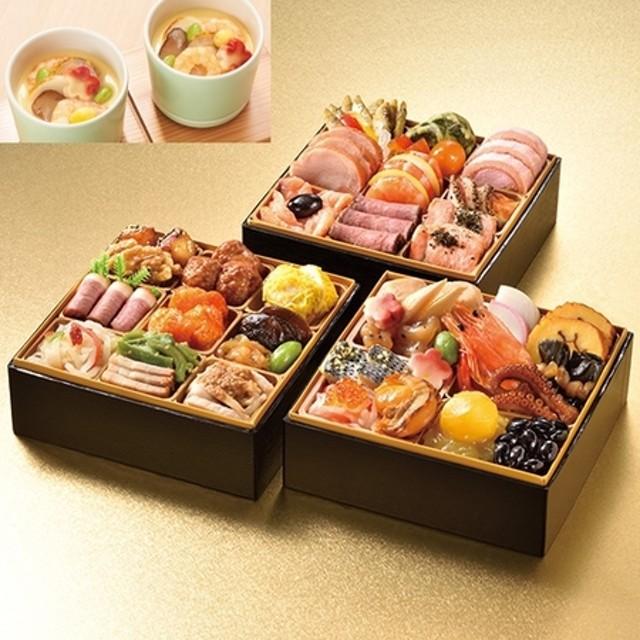 ベルーナオリジナルおせち彩寿(和洋中三段)と茶碗蒸しセット【12月29日お届け】