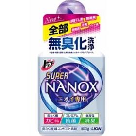 ライオン スーパーNANOX ニオイ専用 本体 400g|4903301293217(tc)