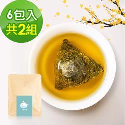 KOOS-香韻桂花烏龍茶-隨享包2組(6包入)